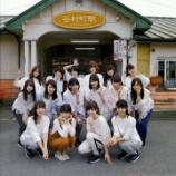 『【乃木坂46】あれから5年・・・今は殆どいないメンバーに時代を感じるな・・・』の画像