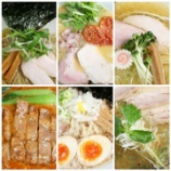 『【連載】「週刊大衆」極うま麺 20200807発売号』の画像