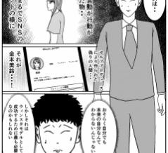 事故物件物語EP2【金本の場合その27】