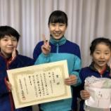 『第28回くりこま高原卓球大会 結果 【 仙台ジュニア 】』の画像