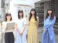 【乃木坂46】金川紗耶、巨大化!これはデカい...
