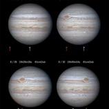 『4年ぶり 天文ガイド 掲載』の画像