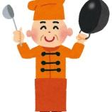 『中國料理屋さんオプーンしたし!!』の画像
