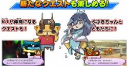 妖怪ウォッチ3Ver.3で新たなクエストが追加!ふぶきちゃんとKJが仲間に?!