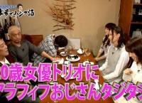 川栄李奈出演「ダウンタウンなう」まとめ!今、本当に悩んでいることを相談