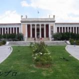 『ギリシャ アテネ旅行記13 古代ギリシャの貴重な作品を多数展示、アテネ国立考古学博物館』の画像