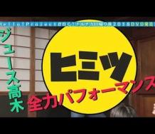 『【動画】Hello! Projectが行く!ナルチカ日帰り里山旅2018 PR映像【3/31DVD発売】』の画像