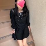 『キャンパス学園「すみれ」大塚のピンサロ体験談|30分3,000円』の画像