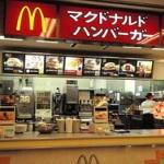 マクドナルドがコーラを0円で無料販売中だぞ急げ! 再起をかけたマクドナルドの切り札!