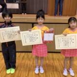 『くりこま高原卓球大会に参加してきました』の画像