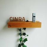 『CINRAのオフィスにおじゃま!』の画像