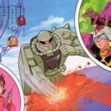 『1stガンダムが当時いかに異色のロボットアニメだったか分かる画像』の画像