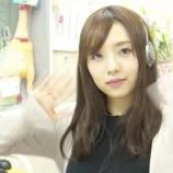 『『乃木坂46のANN』伊藤理々杏の出演は東京で収録した音声が流れるだけだった模様・・・』の画像