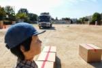 『ダミー人形衝突実験』がリアルすぎる!~交野小学校で交通安全イベントが開催されてました~