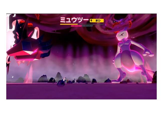 【ポケモン剣盾】ミュウツーが強すぎて倒せないwwwwwwwww