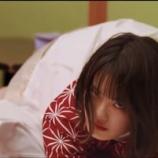 『【乃木坂46】眼光がwww『Out of the blue』MV 清宮レイの枕投げが超本気すぎてヤバい件wwwwww』の画像
