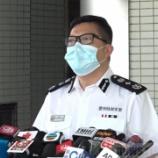 『【香港最新情報】「国安法容疑者、台湾への密航で逮捕」』の画像
