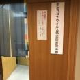 三重県:市町別コロナ感染者数519人