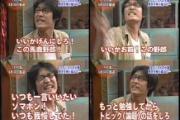 <ヽ`Д´> 「なぜ日本人は冷静でいられるニダ?なぜ泣き喚かないニカ?理解不能ニダ!!」