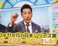 【画像,】つば九郎「今年のセ・リーグ最下位は中日ドラゴンズ。阪神は除外。」