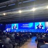 『【香港最新情報】アジア金融フォーラムが開幕』の画像