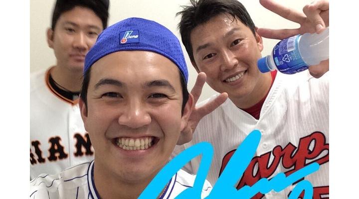 【 画像 】ヤマヤス、新井、菅野のスリーショットwww