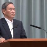 東京新聞「全て韓国の責任というのは無理がある」菅官房長官「全くありません。」