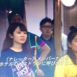 『[イコラブ] 指原莉乃「あいのり、あおにゃんイコラブのTシャツ着てる!!!びっくりうれしい…」』の画像