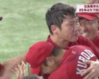 【悲報】新井、阪神移籍を黒田のせいに