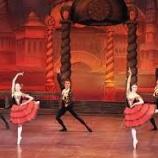 『【ザンビア】ベリーダンサーのためのバレエ・エッセンス in ザンビア。』の画像