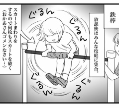 いろいろ思い出した昭和の遊び