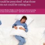 『睡眠不足の影響』の画像