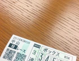 【快挙】小嶋陽菜が「さしこ泣く」でまたしても万馬券ゲット