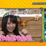 『「にゃんにゃん♡」けやき坂46上村ひなのぶりっ子が可愛い!』の画像