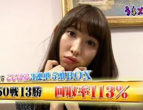 アイドル小嶋陽菜(満28歳)、限界のお知らせ