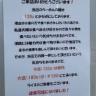 麺場 飛猿@湘南海岸公園