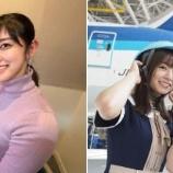 『絢音ちゃんの飛行機番組のナレーションは・・・斎藤ちはるアナウンサー!!! きたあああ!!!【乃木坂46】』の画像