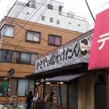 『(番外編)東京都足立区北千住散歩・やっちゃ場跡地を往く』の画像