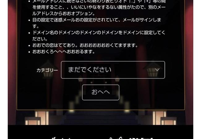 雀魂、緊急メンテ後に日本語が崩壊する