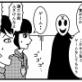 4コマ【ゲーム】