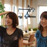 『富山デザイン・ビューティー専門学校からサロン体験に来てくれてます。』の画像