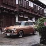 今から50年前の日本ってどんな感じだった?