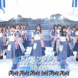 『【日向坂46】最高すぎる!!Mステ『ドレミソラシド』披露!!キャプチャまとめ!!!』の画像