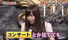 SKE48大場美奈「乃木坂46のダンスはバラバラ」