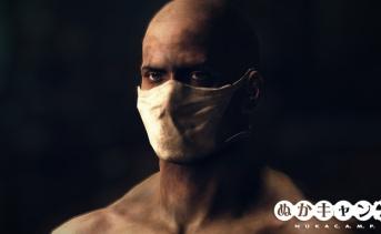 マスク一覧