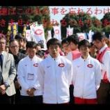 『サンデーモーニング、野球評論家・張本氏発言を謝罪』の画像