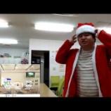 『クリスマスも筋トレ、昨日&今日の放送』の画像