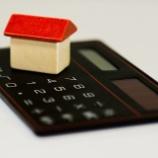『タマホームで建てた我が家の固定資産税額はいくらなのか公開します。』の画像