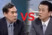 元朝日新聞・遠藤正武「日本は創氏改名をやらせた国だから、竹島の海底地名ぐらいは韓国語にしてもいい」