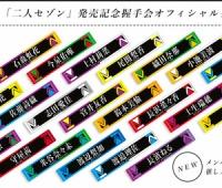 【欅坂46】欅ちゃんのグッズってどういうのがあったら欲しい?